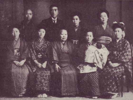 From Maid to Missionary: Tsune Ishida Nachie